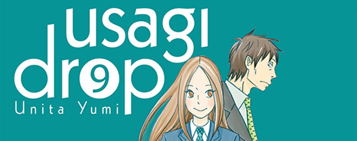 NewPOP_Usagi09