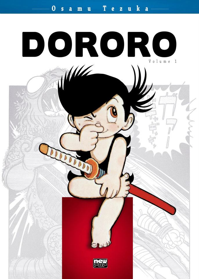 np_dororo1