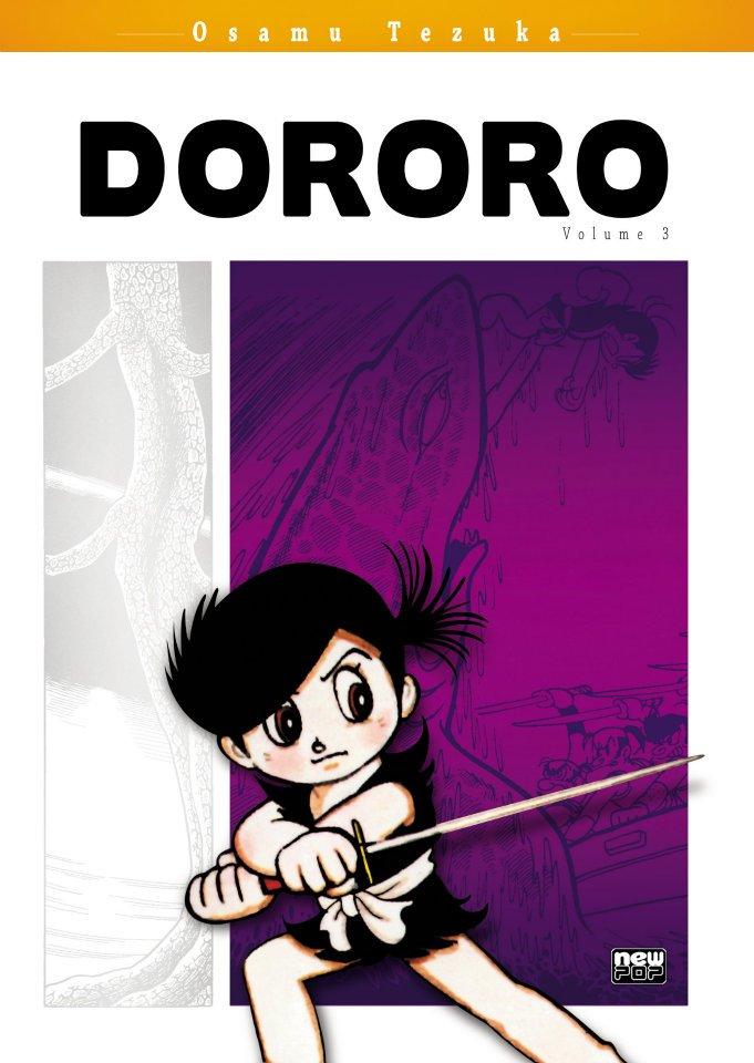 np_dororo3