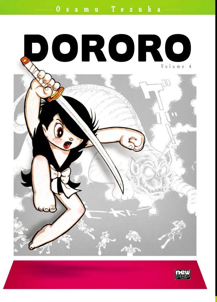 np_dororo4