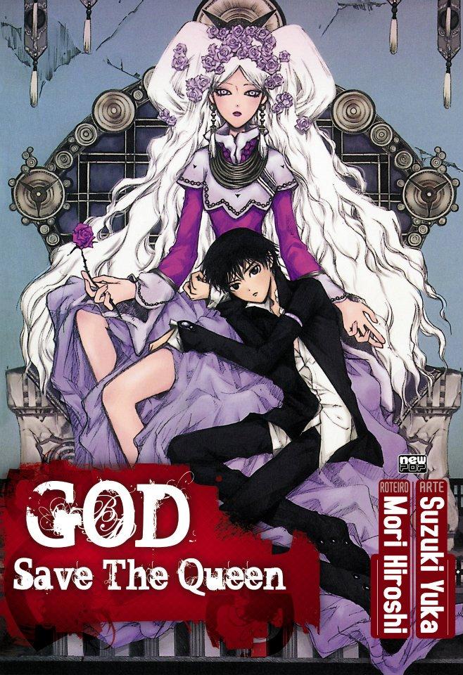 np_god-save